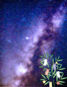 もうすぐ七夕。蠍座と成功の月のチカラを借りて、本当の願いを見つけて、実現を加速していくには!