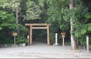 第2弾 月よみ師たちと行く!月読神社参拝ツアー
