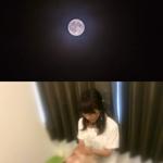 Maria 月よみ師®