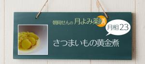 ジュピターエンライントメント~しあわせの開眼~ワークショップ