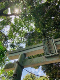 月よみまっぷ〜神奈川県川崎市 月読神社〜