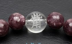 宿曜と石とのコラボレーションで人生をパワーアップ 【觜宿、核宿、虚宿編】